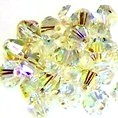 25 Yellow Sparkle AB 8mm Glass Crystal Bicones
