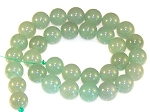 1 Strand of Aventurine 12mm Round Semiprecious Gemstone Beads