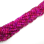 1 Strand of 4mm Round Semiprecious Gemstone Beads - Pink Crazy Lace Agate