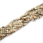 1 Strand of 4mm Round Semiprecious Gemstone Beads - Silver Leaf Agate