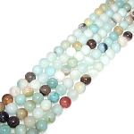 1 Strand of 8mm Round Semiprecious Gemstone Beads - Amazonite Multi-Color