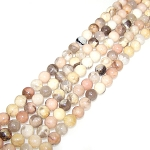 1 Strand of 8mm Round Semiprecious Gemstone Beads - Feldspar