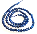 1 Strand of 4mm Round Semiprecious Gemstone Beads - Kyanite
