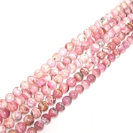 1 Strand of 8mm Round Semiprecious Gemstone Beads - Rhodochrosite