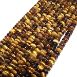 1 Dozen Natural Tiger Eye 8x5mm Puff Rondelle Semiprecious Gemstone Beads